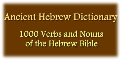 Ancient Hebrew Dictionary Target=