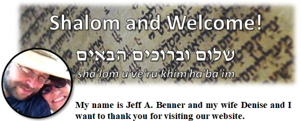 Shalom and Welcome!